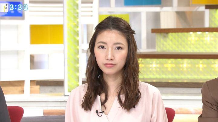 2017年12月04日三田友梨佳の画像12枚目