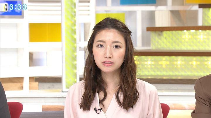 2017年12月04日三田友梨佳の画像14枚目