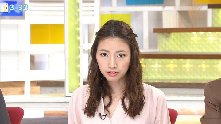 2017年12月04日三田友梨佳の画像15枚目