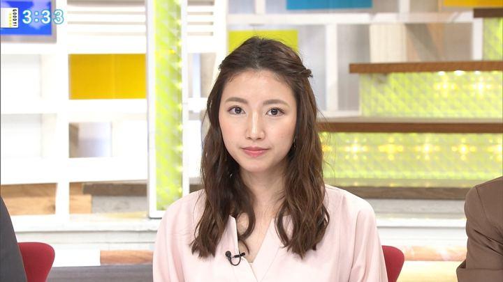 2017年12月04日三田友梨佳の画像16枚目