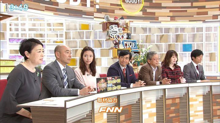 2017年12月04日三田友梨佳の画像19枚目