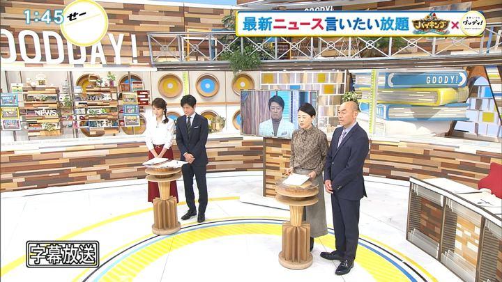 2017年12月05日三田友梨佳の画像01枚目