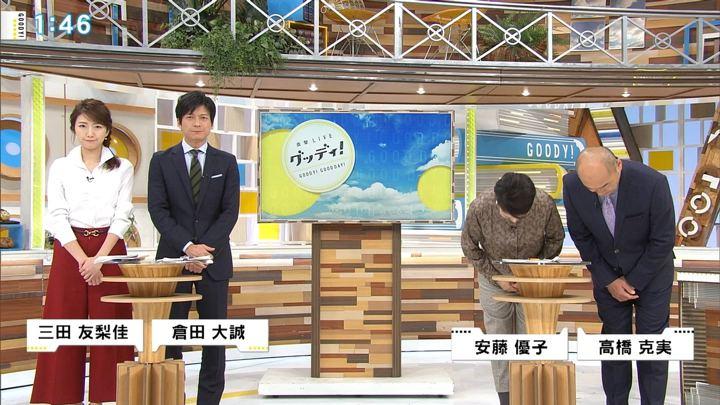 2017年12月05日三田友梨佳の画像02枚目