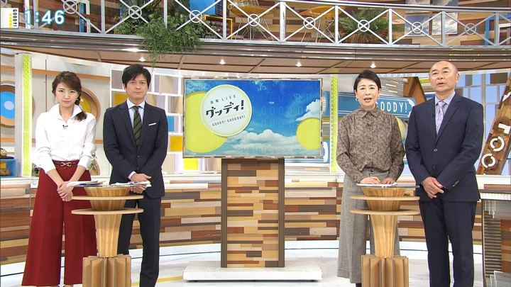2017年12月05日三田友梨佳の画像04枚目