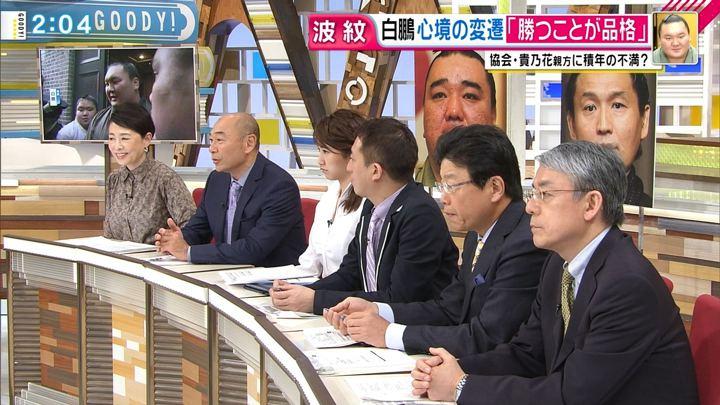2017年12月05日三田友梨佳の画像06枚目