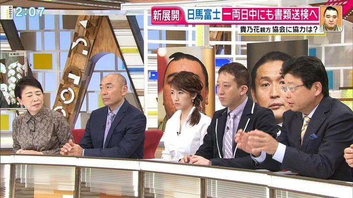 2017年12月05日三田友梨佳の画像08枚目