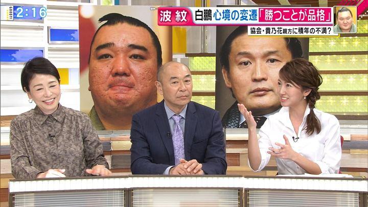 2017年12月05日三田友梨佳の画像09枚目