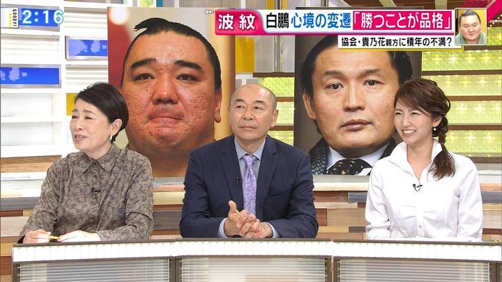 2017年12月05日三田友梨佳の画像10枚目