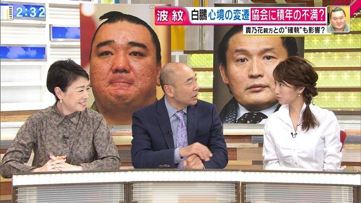 2017年12月05日三田友梨佳の画像12枚目
