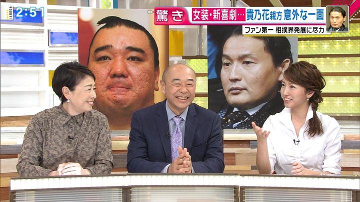 2017年12月05日三田友梨佳の画像14枚目