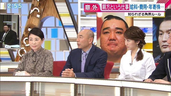 2017年12月05日三田友梨佳の画像16枚目