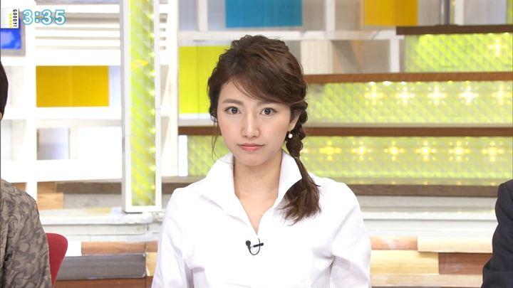 2017年12月05日三田友梨佳の画像22枚目