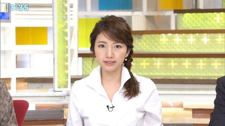 2017年12月05日三田友梨佳の画像24枚目