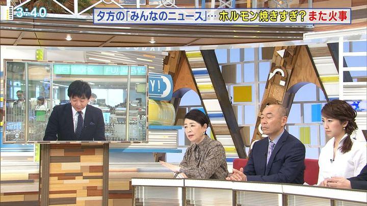 2017年12月05日三田友梨佳の画像26枚目