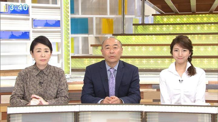 2017年12月05日三田友梨佳の画像27枚目