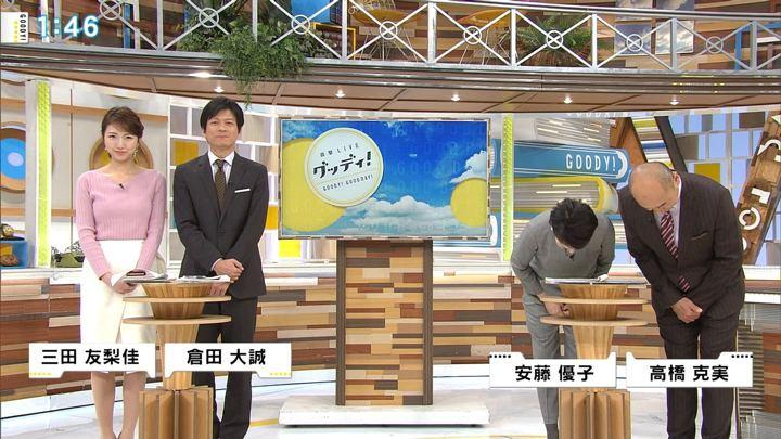 2017年12月06日三田友梨佳の画像02枚目