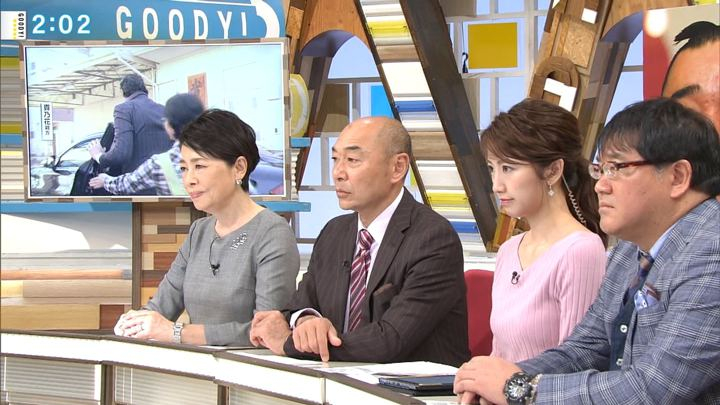 2017年12月06日三田友梨佳の画像05枚目