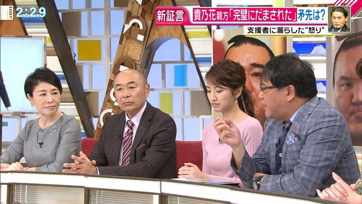 2017年12月06日三田友梨佳の画像09枚目