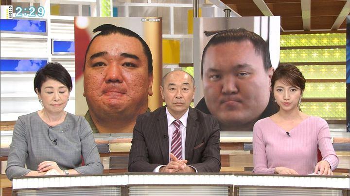 2017年12月06日三田友梨佳の画像10枚目