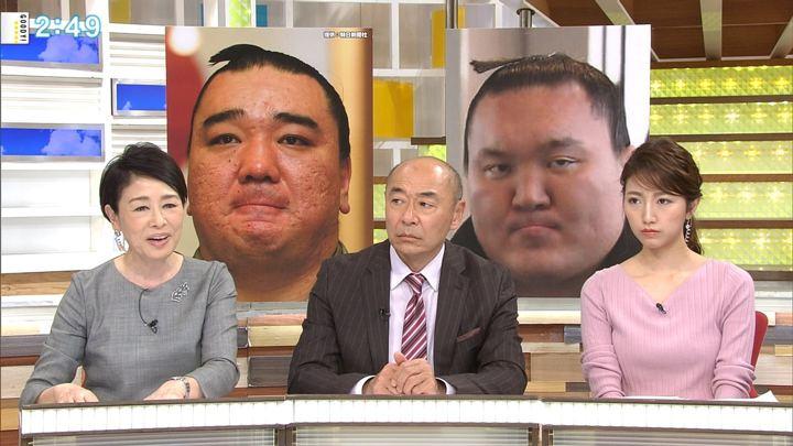 2017年12月06日三田友梨佳の画像13枚目
