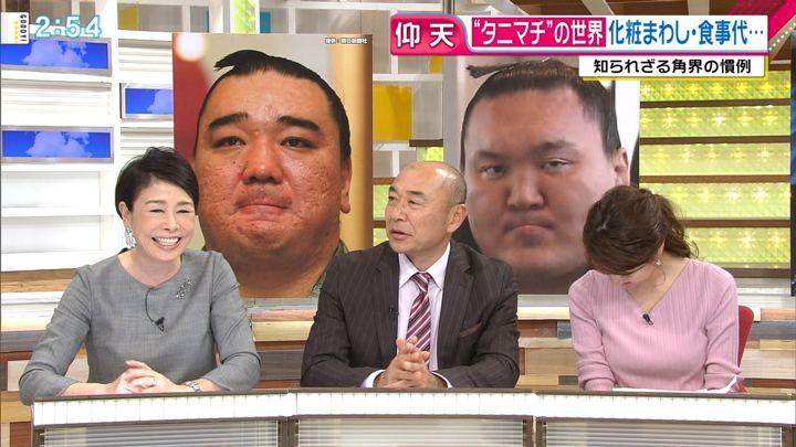 2017年12月06日三田友梨佳の画像14枚目