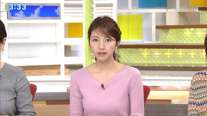 2017年12月06日三田友梨佳の画像18枚目