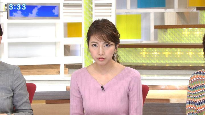 2017年12月06日三田友梨佳の画像19枚目