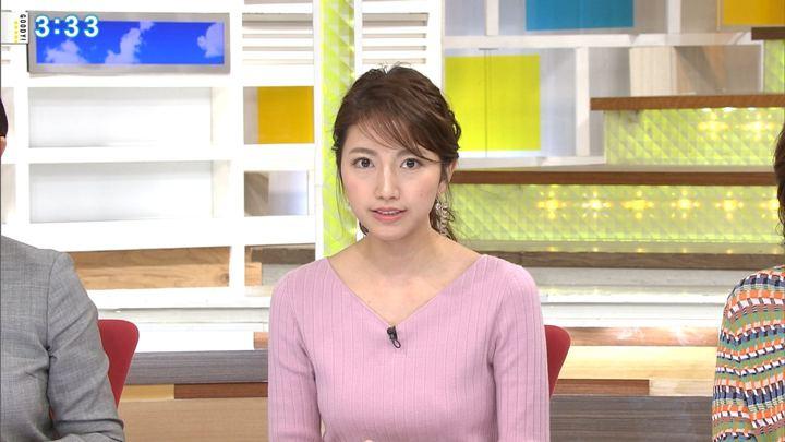 2017年12月06日三田友梨佳の画像20枚目