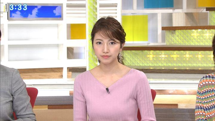 2017年12月06日三田友梨佳の画像21枚目
