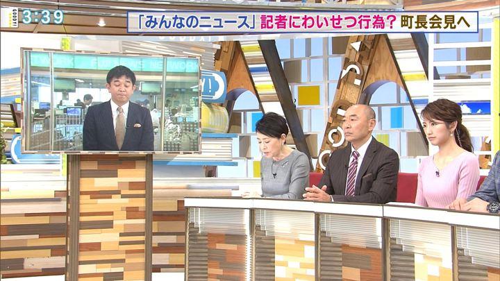 2017年12月06日三田友梨佳の画像22枚目