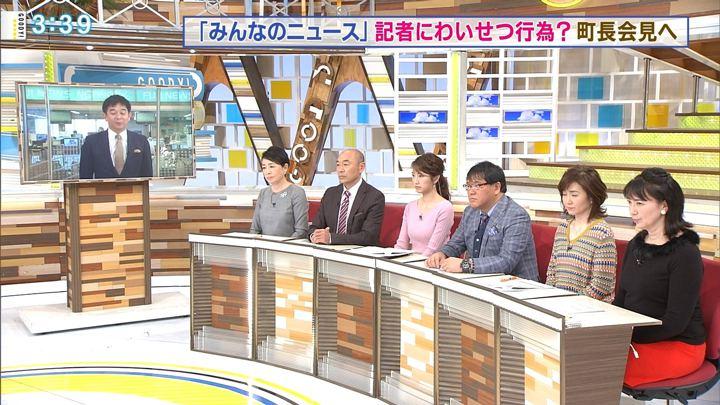 2017年12月06日三田友梨佳の画像23枚目