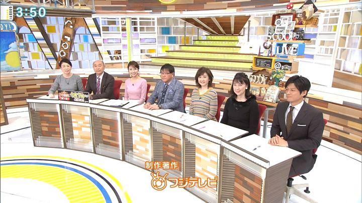 2017年12月06日三田友梨佳の画像26枚目