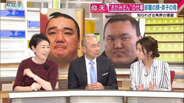 2017年12月07日三田友梨佳の画像18枚目