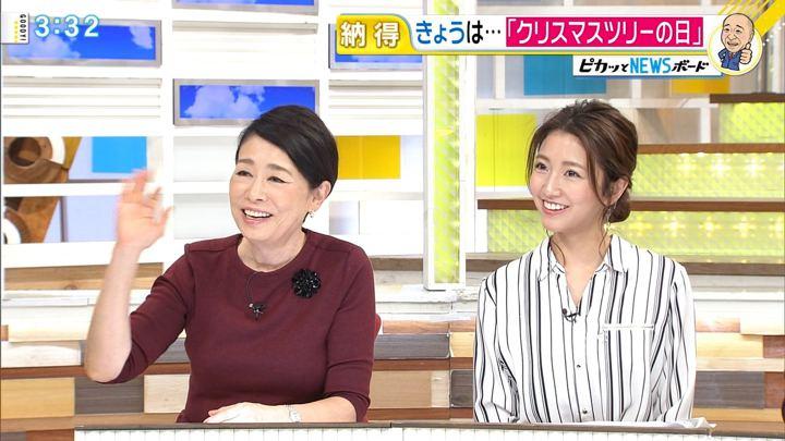 2017年12月07日三田友梨佳の画像21枚目