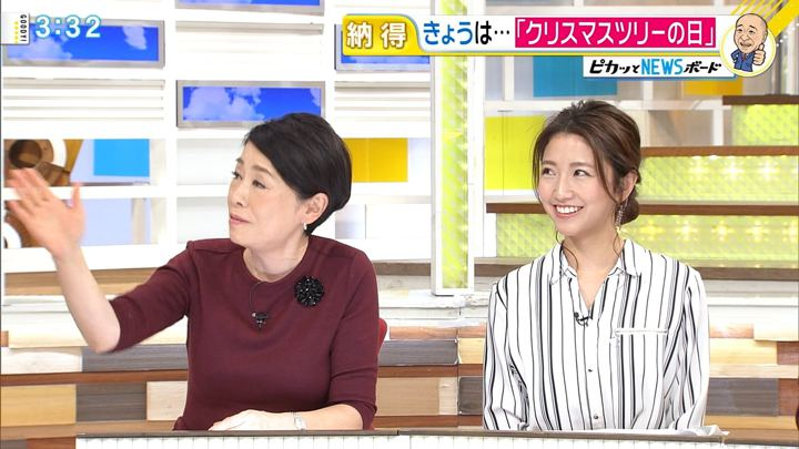 2017年12月07日三田友梨佳の画像22枚目