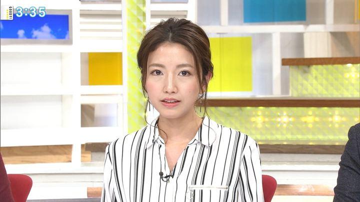 2017年12月07日三田友梨佳の画像25枚目