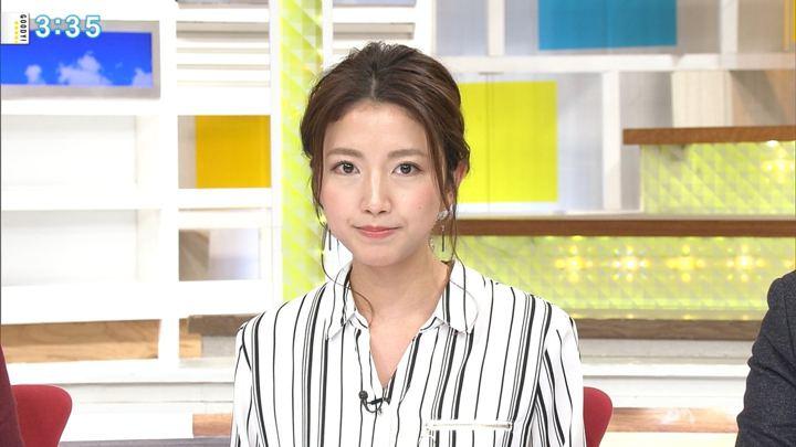 2017年12月07日三田友梨佳の画像27枚目