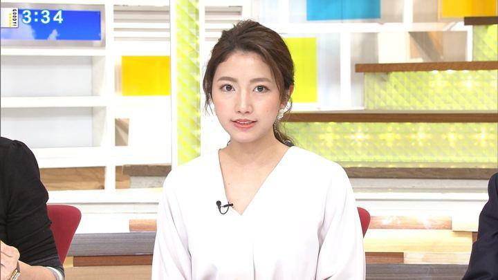 2017年12月08日三田友梨佳の画像15枚目