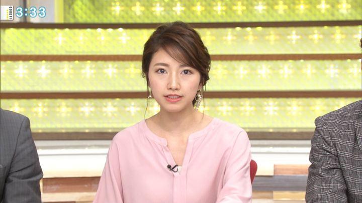2017年12月11日三田友梨佳の画像16枚目