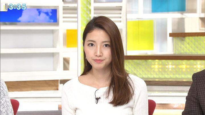 2017年12月14日三田友梨佳の画像26枚目