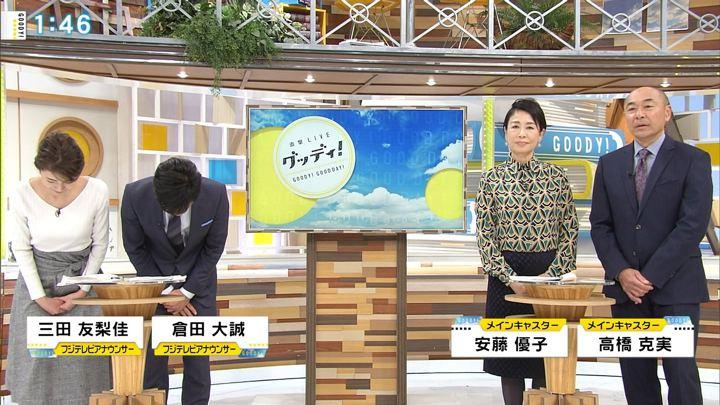 2017年12月21日三田友梨佳の画像03枚目