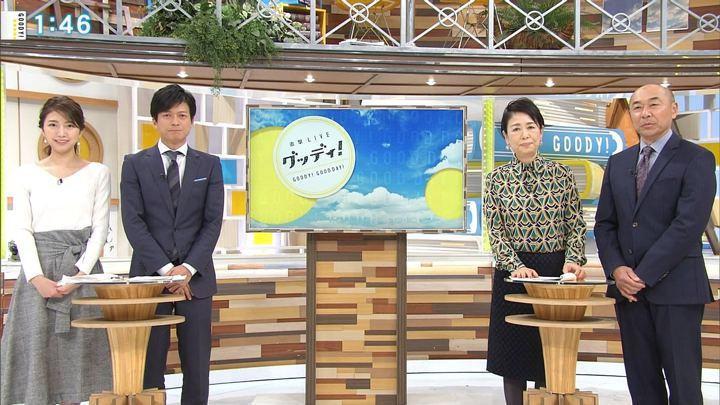 2017年12月21日三田友梨佳の画像04枚目