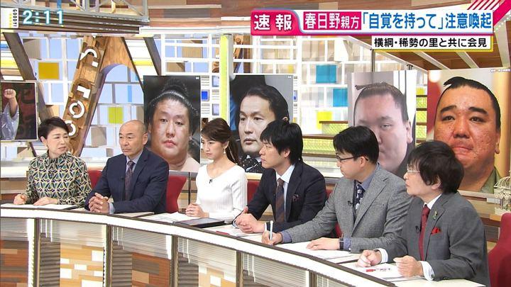 2017年12月21日三田友梨佳の画像07枚目