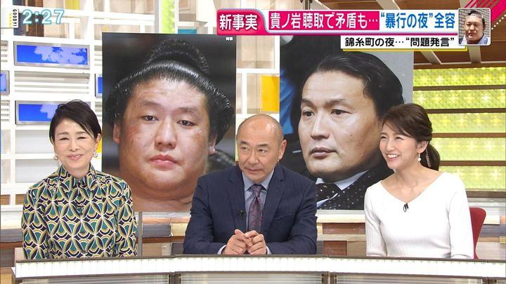 2017年12月21日三田友梨佳の画像10枚目