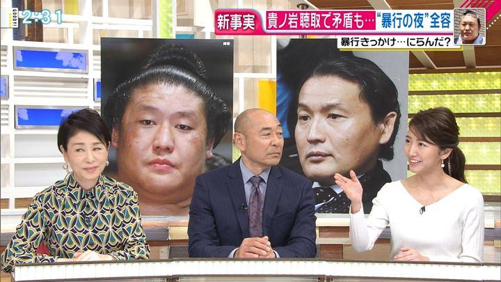 2017年12月21日三田友梨佳の画像11枚目