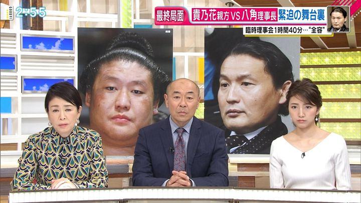 2017年12月21日三田友梨佳の画像12枚目