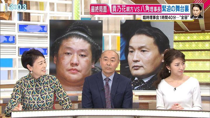 2017年12月21日三田友梨佳の画像13枚目