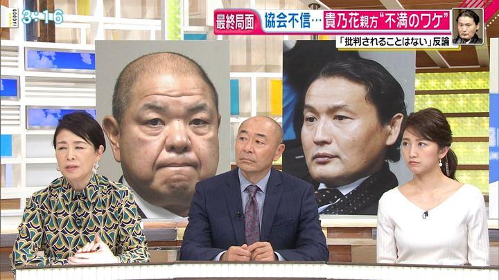 2017年12月21日三田友梨佳の画像14枚目