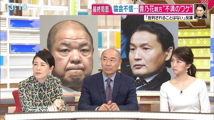 2017年12月21日三田友梨佳の画像15枚目