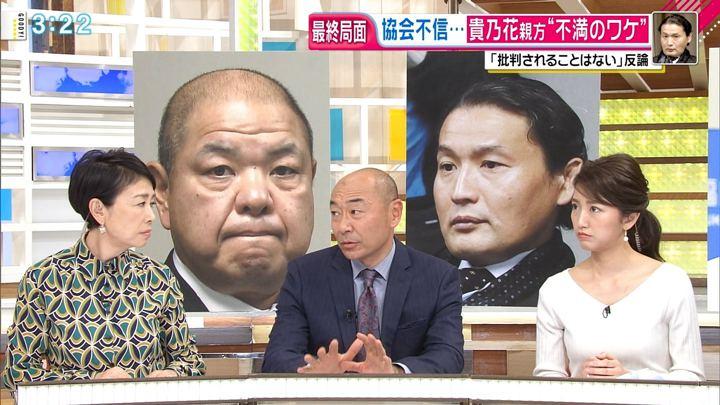 2017年12月21日三田友梨佳の画像16枚目